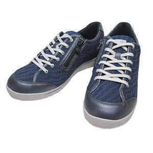 ヨネックス YONEX パワークッション MC100 ウォーキングシューズ ネイビーブルー メンズ 靴|nws