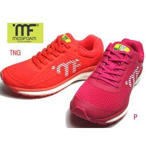 メディフォーム MEDIFOAM LSD2 MF106 ランニングスタイル レディース 靴|nws