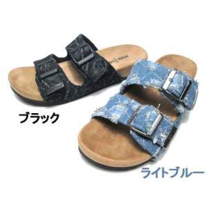 ミネトンカ MINNETONKA Gypsy Wベルトサンダル 74000【レディース・靴】|nws