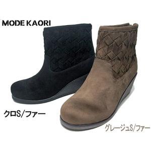 mk-16203 モードカオリ MODE KAORI ウェッジソール ファー付きショートブーツ レディース 靴|nws