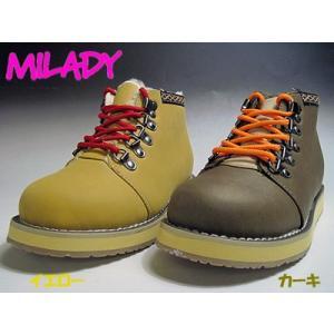 MILADY ミレディー アンクル ショート ワーク ブーツ  レースアップ レディース カラー:イエロー・カーキ【靴】|nws