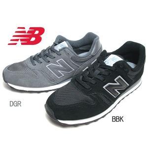 ニューバランス new balance ML373 ランニングスタイル メンズ レディース 靴|nws