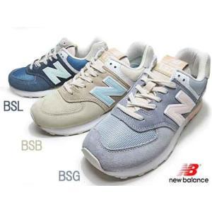 ニューバランス new balance ML574 ワイズD ランニングスタイルスニーカー レディース 靴 nws
