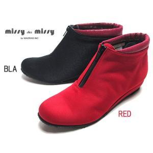 ミッシー デ ミッシー missy des missy 撥水仕様ショートブーツ レディース 靴|nws