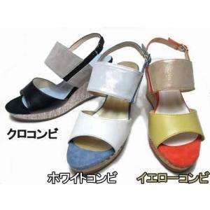 モードカオリ MODE KAORI 厚底ウエッジヒールバックバンドサンダル mode-11140 レディース・靴 nws