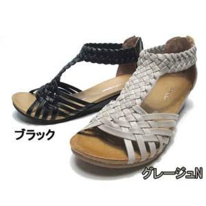 モードカオリ MODE KAORI ローウエッジメッシュサンダル レディース・靴 nws