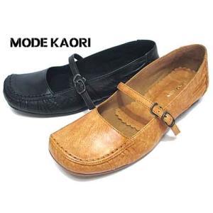 モードカオリ MODE KAORI スクエアトゥフラットシューズ レディース・靴 nws