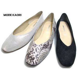 モード カオリ MODE KAORI パンプス 6201 レディース 靴|nws