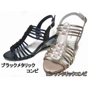 モードカオリ MODE KAORI ウエッジヒールバックバンドサンダル レディース・靴 nws