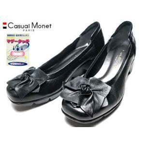 カジュアルモネ Casual Monet リボンデザインウエッジパンプス レディース 靴|nws
