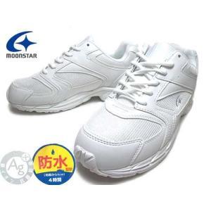 ムーンスター アドバン スクールシューズ 通学靴 運動靴 スニーカー ホワイト メンズ レディース 靴|nws