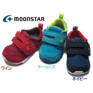 ムーンスター キャロット ベビーシューズ MS B88 キッズ 靴|nws