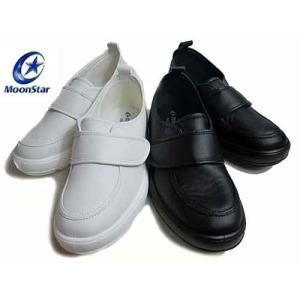 ムーンスター MOONSTAR MS 大人の上履き 04 MSオトナノウワバキ メンズ レディース 靴|nws