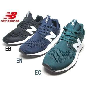 ニューバランス new balance MS247 Dワイズ ライフスタイル スニーカー メンズ 靴|nws