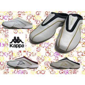カッパ Kappa ストーリア クロッグサンダル サンダル メンズ レディース 靴|nws