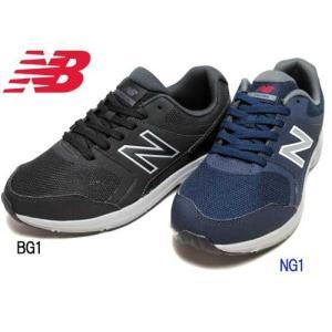 ニューバランス new balance MW550 4E フィットネスウォーキングモデル スニーカー メンズ 靴|nws