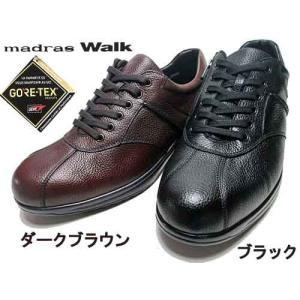 マドラスウォーク madras Walk ゴアテックスフットウェア ファスナー付き ウォーキングシューズ メンズ 靴 nws