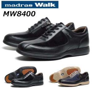 マドラスウォーク madras Walk メンズカジュアル レースアップ・ウォーキングスニーカー MW8400 ゴアテックス【メンズ・靴】 nws