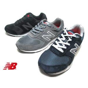 ニューバランス new balance MW880 4E ウォーキングシューズ メンズ 靴