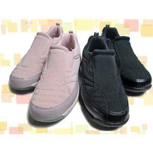 マイスニーカー My sneaker 撥水スリッポンスニーカー レディース 靴|nws