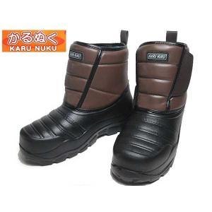 かるぬく KARUNUKU ボア付き 超軽量ブーツ 防寒ブーツ ブラウン メンズ 靴|nws