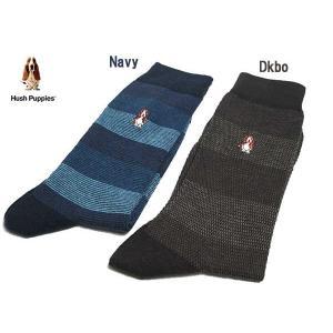 ハッシュパピー Hush Puppies N6384 N6535ソックスメンズ 靴下|nws