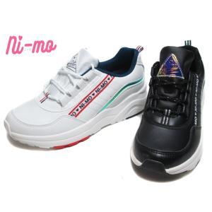 ムーンスター ニーモ NM J002 ブラック ガールズスニーカー キッズ 靴|nws