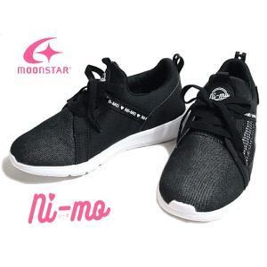 ムーンスター ニーモ NM J007 ブラック ガールズスニーカー キッズ 靴|nws