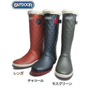 アウトドアプロダクツ OUTDOOR PRODUCTS ウィンター ラバーブーツ レディース 靴|nws