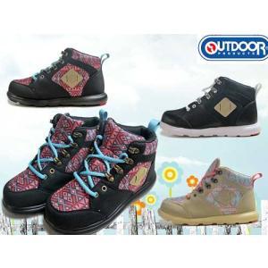 アウトドアプロダクツ OUTDOOR PRODUCTS ハイカットシューズ レースアップシューズ レディース・メンズ 靴|nws