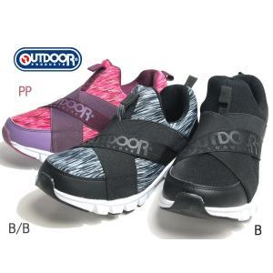 アウトドアプロダクツ OUTDOOR PRODUCTS 軽量スリッポンスニーカー メンズ レディース 靴|nws