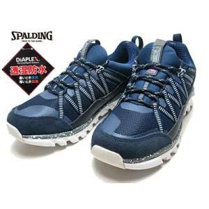 スポルディング SPALDING ノルディックウォーキング ウォーキングシューズ ネービー レディース 靴|nws