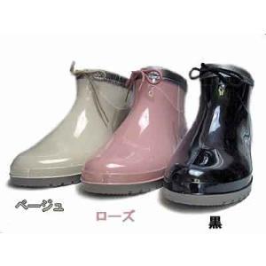 アキレス Achilles カレン Caren 034 レインブーツ 長靴 雨靴 レディース 靴 nws