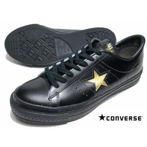 コンバース CONVERSE ワンスター J ONE STAR J ブラックゴールド スニーカー メ...