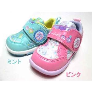 オシュコシュ OSHKOSH 女の子用 ベビーシューズ キッズ 靴|nws