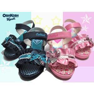 わけあり商品 オシュコシュ OSHKOSH サンダル キッズ 靴|nws
