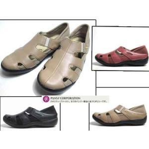 パンジー PANSY 2WAY軽量スニーカー レディース・靴|nws