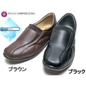 パンジー Pansy カジュアルシューズ デイリーシューズ レディース 靴|nws