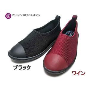 パンジー Pansy カジュアルシューズ フラットソール レディース 靴|nws