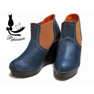 Pipicaca ピピカカ ウエッジヒールサイドゴアブーツ ネイビー レディース・靴|nws
