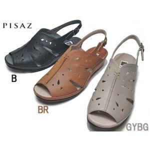 ピサ PISAZ デザインサンダル ウェッジサンダル レディース 靴 nws