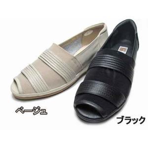 ピサ Pisaz オープントゥカジュアルシューズ レディース・靴|nws