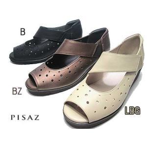 ピサ PISAZ かかと付きストラップサンダル ウェッジサンダル レディース 靴 nws