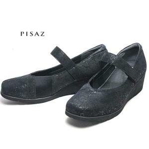 ピサ Pisaz 甲ストラップ付メリージェーンスタイル ブラックメタリック レディース 靴 nws