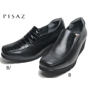 ピサ Pisaz パンプス ウェッジソール レディース 靴 nws