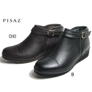 ピサ Pisaz アンクルブーツ レディース 靴 nws