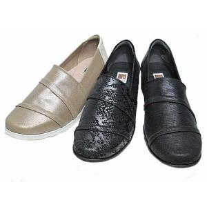 ピサ PISAZ 1446 ワイズ3E パンプス レディース 靴 nws