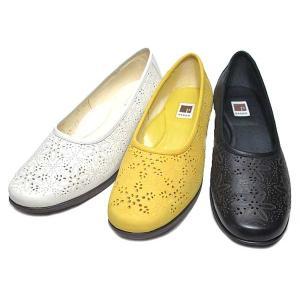ピサ PISAZ 1455 ワイズ3E パンチングレザーシューズ レディース 靴 nws