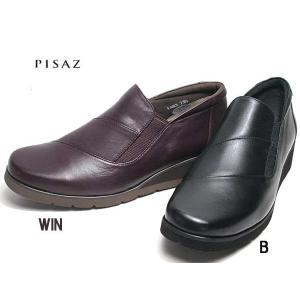 ピサ PISAZ スリッポン サイドゴア カジュアルシューズ レディース 靴 nws
