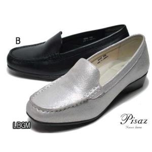 ピサ Pisaz モールドソールモカシン レディース 靴 nws